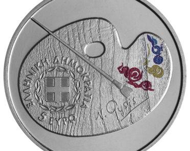 Εκτύπωση του πρώτου νομίσματος από το Ι.Ε.Τ.Α με UV της Mimaki!