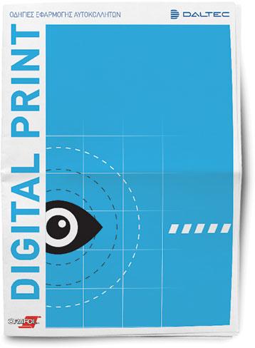 digital-print-brochure