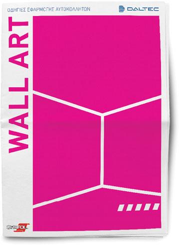wall-art-brochure